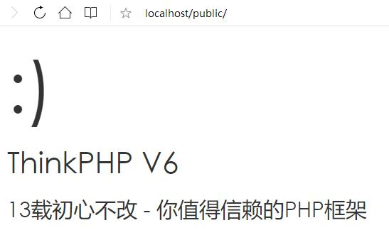 ThinkPHP 6.0 Composer 安装讲解